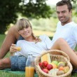 Couple having picnic in the park — Stock Photo #9061793