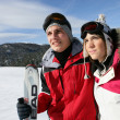 Young ski couple — Stock Photo