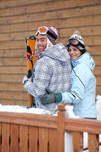 Young couple of skiers — Photo