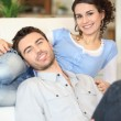 Cheerful young couple — Stock Photo
