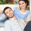 Stock Photo: Cheerful young couple