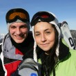 Couple on a skiing holiday together — Stock Photo