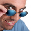Royalty-Free Stock Photo: Man wearing sunglasses