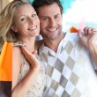 Stock Photo: Couple shopping