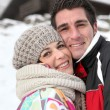 Couple enjoying their alpine getaway — Stock Photo #9312000