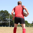 Stock Photo: Rugby Player