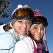 Royalty-Free Stock Photo: Girls in ski-wear