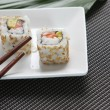 Small portion of sushi - Stock Photo
