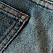 Denim pants detail — Stock Photo