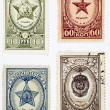 USSR - CIRCA 1958: Set of postage stamps printed in USSR shows S — Stock Photo