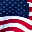 Unites States Flag — Stock Photo