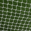Soccer Goal Net — Stock Photo