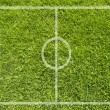 Soccer football on grass field — 图库照片