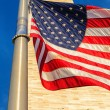 Washington Monument and American Flag — Stock Photo #10460255