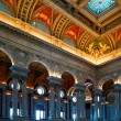 Library of Congress — Stock Photo