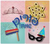 Purim Jewish holyday symbols — Stock Vector