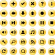 图库矢量图片: Icons Set for Web Applications, Universal icons Set - Vector