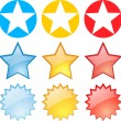 Vector star icon on white background — Stock Vector