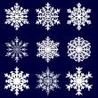 Decorative snowflake. Vector illustration. — Stock Vector #8552266