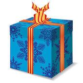 Bollar för dekoration. jul. — Stockvektor