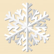 Snowflakes. Vector illustration. — Stockvektor