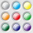 Varicolored buttons. Vector. - Stock Vector