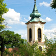 Stock Photo: Belltower of Szentendre