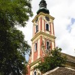 Serbian church in Szentendre — Stockfoto