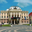 Stock Photo: National Theater in Bratislava