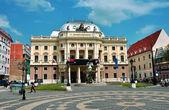 National Theater in Bratislava — Stock Photo