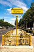 Toegang tot de oude metro in boedapest — Stockfoto