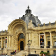Le Petit Palais in Paris — Photo