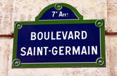 Boulevard Saint-Germain — 图库照片
