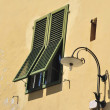 Stock Photo: Window and street lamp