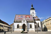St.Mark Church in Zagreb — Stock Photo