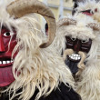 Stock Photo: Two buso mask