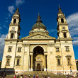 St.Stephen basilicin Budapest — Stock Photo #9910683