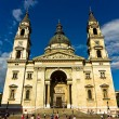 The St.Stephen basilica in Budapest — Stock Photo