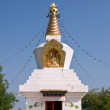 Buddhstupa — Stock Photo #9945248