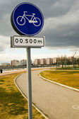 Cycling sign with bike track in the urban — Stock Photo