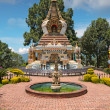 Kopan Monastery garden and fountain view in Kathmandu Nep — Stock Photo