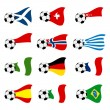 Stock Vector: National soccer flags