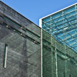 Royalty-Free Stock Photo: Glass and Concrete Facade of Modern Minimalistic Building, Future Architect