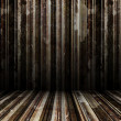 3d grunge stripes wall — Stock Photo