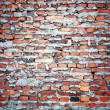 Stock Photo: Bricks wall with cement texture