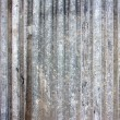 Stock Photo: Grunge dirty metal wall texture