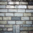 Stock Photo: Stone bricks wall pattern texture with deep shadows