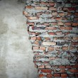 Stock Photo: Grunge wall old and new