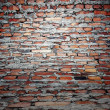 Brick wall texture, empty interior — Stock Photo