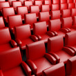 Stock Photo: Empty cinema hall with auditorium